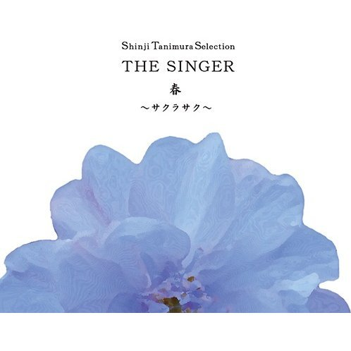 Shinji Tanimura Selection The Singer Haru - Sakura Saku [CD+DVD]