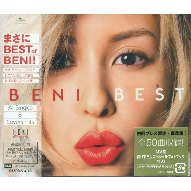 Best All Single And Covers Hit Selection [CD+DVD Limited Edition]