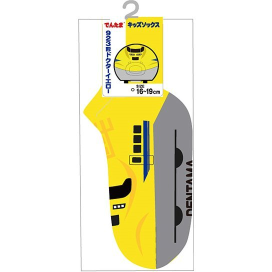 Dentama Kids Socks: 923 Doctor Yellow