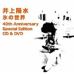 Kori No Sekai 40th Anniversary Special Edition [SHM-CD+DVD]
