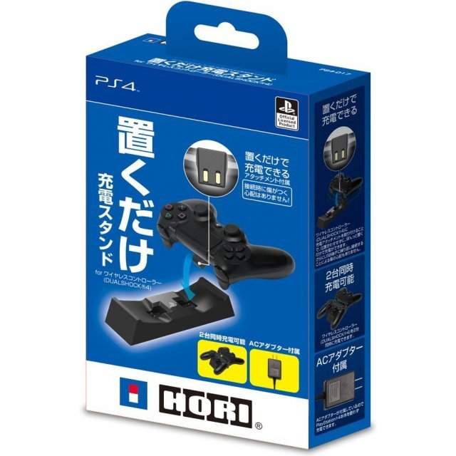 Okudake Charge Stand for DualShock 4