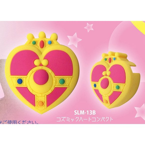 Sailor Moon USB Silicon AC Battery Charger No Code: Cosmic Heart Compact