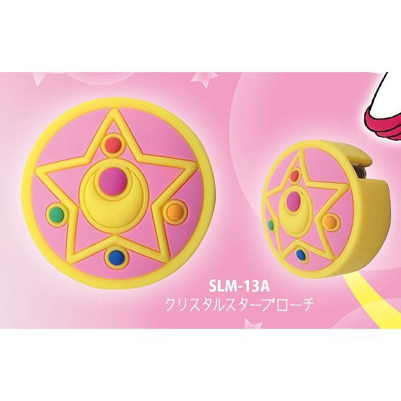 Sailor Moon USB Silicon AC Battery Charger: Crystal Star Brooch