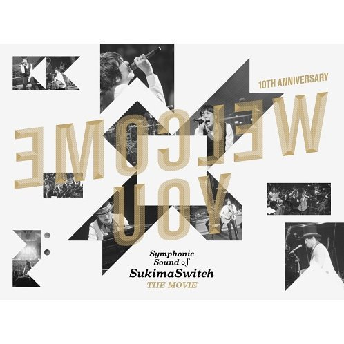 Sukima Switch 10th Anniversary  Symphonic Sound Of Sukimaswitch The Movie [Limited Edition]