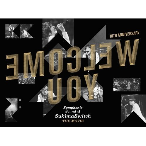 Sukima Switch 10th Anniversary - Symphonic Sound Of Sukimaswitch The Movie [Limited Edition]