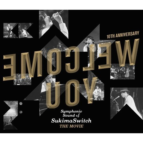 Sukima Switch 10th Anniversary - Symphonic Sound Of Sukimaswitch The Movie