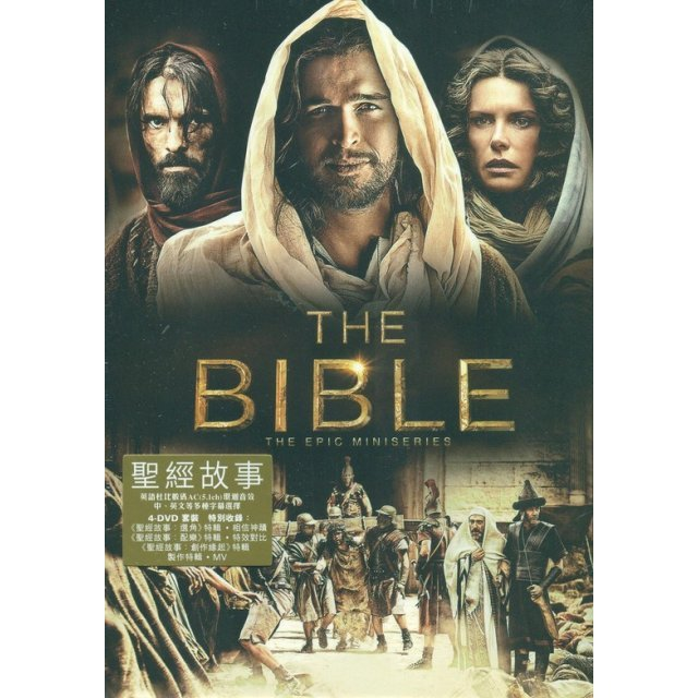 The Bible [4DVD]