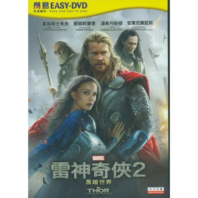 Thor: The Dark World [Easy-DVD]