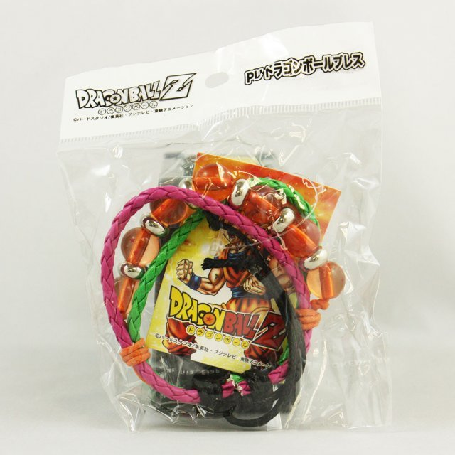 Dragon Ball Z PU Leather Bracelet: Piccolo Color
