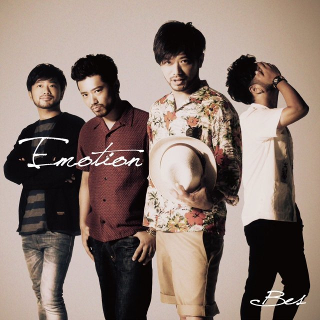 Emotion [CD+DVD Limited Edition]