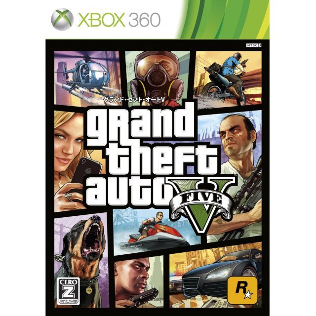 Grand Theft Auto V [Best Price Version]