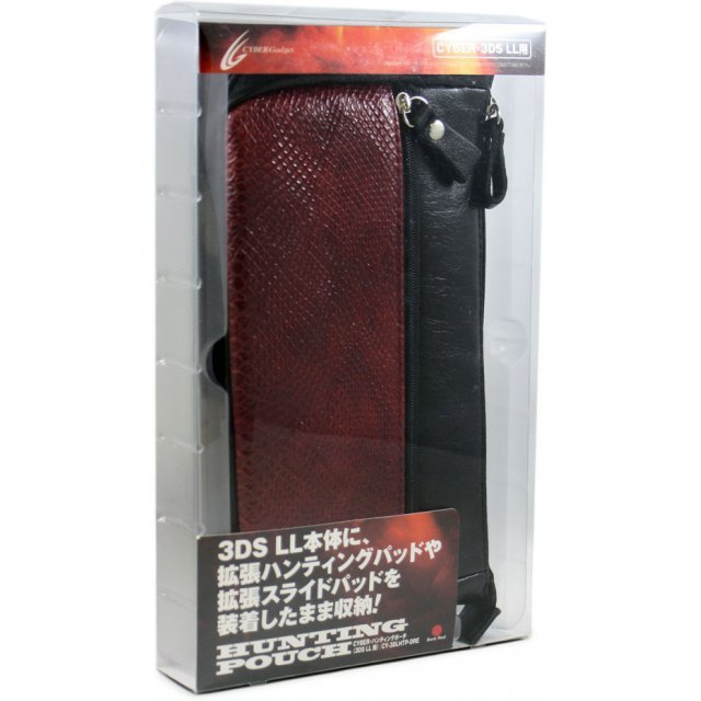 Hunting Pouch for 3DS LL (Dark Red)