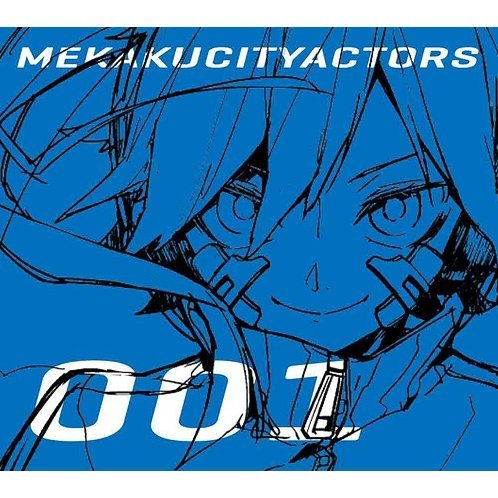 Mekaku City Actors Vol.1 [DVD+CD Limited Edition]