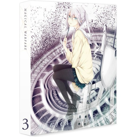 Magical Warfare Vol.3