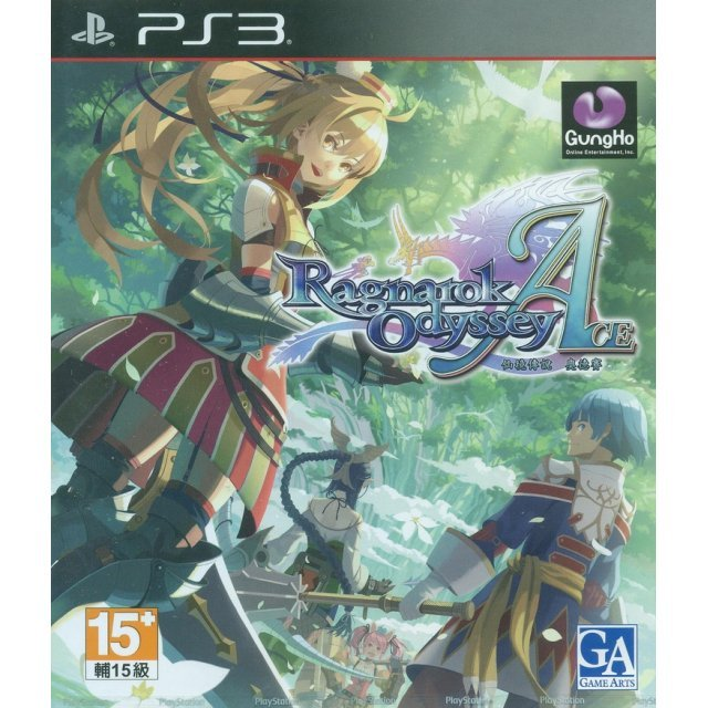 Ragnarok Odyssey ACE (Chinese & English Sub)