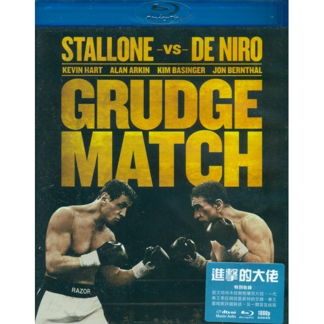 The Grudge Match