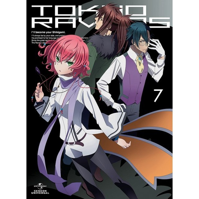 Tokyo Ravens Vol.7 [DVD+CD Limited Edition]