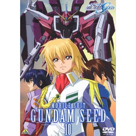Mobile Suit Gundam Seed Vol.10