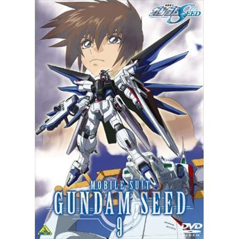 Mobile Suit Gundam Seed Vol.9