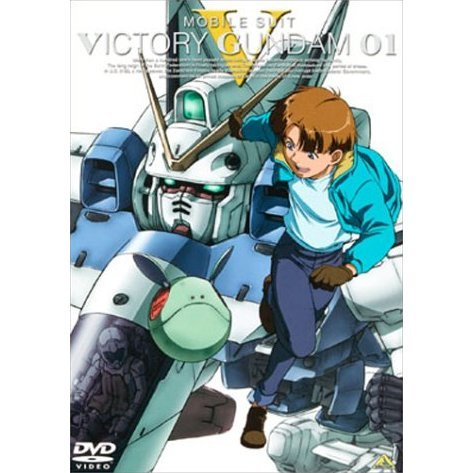 Mobile Suit V Gundam 1