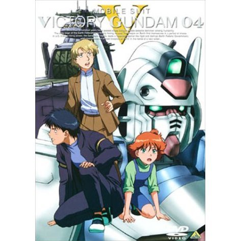 Mobile Suit V Gundam 4