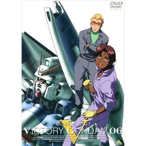 Mobile Suit V Gundam 6
