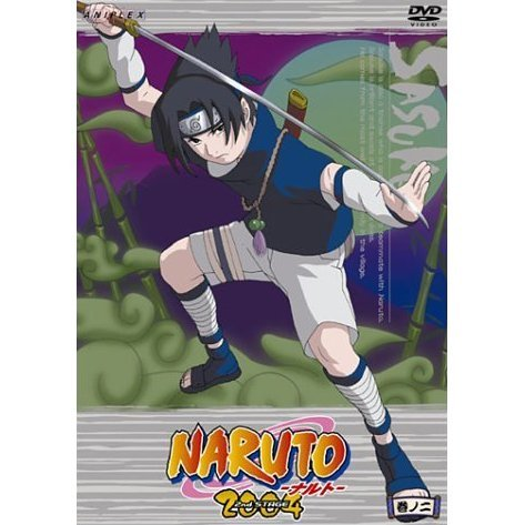 Naruto 2nd Stage Vol.2