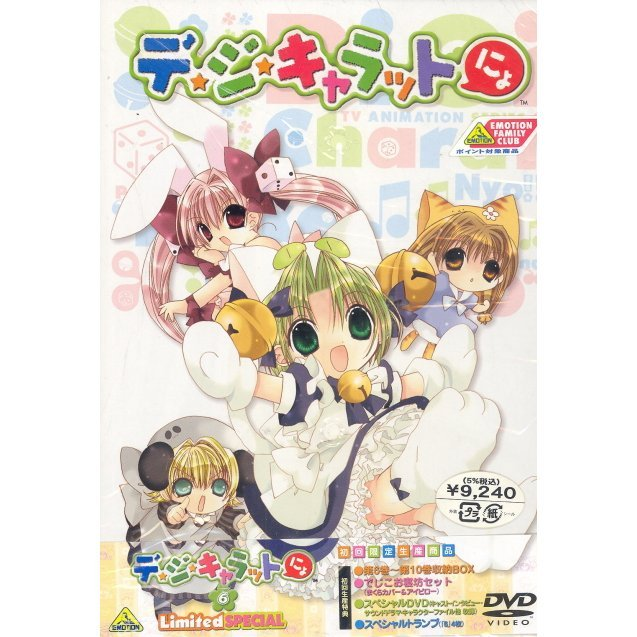 DiGi Charat Nyo Vol.6 [Limited Edition]