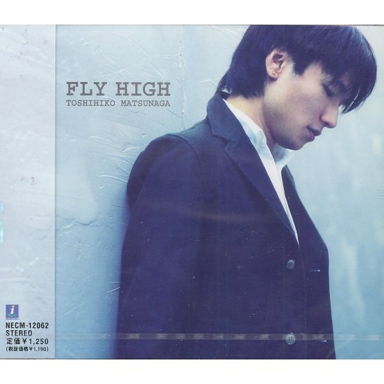 Prince of Tennnis Character Song: Fly High