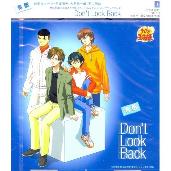 Prince of Tennis on Radio - Dont Look Back