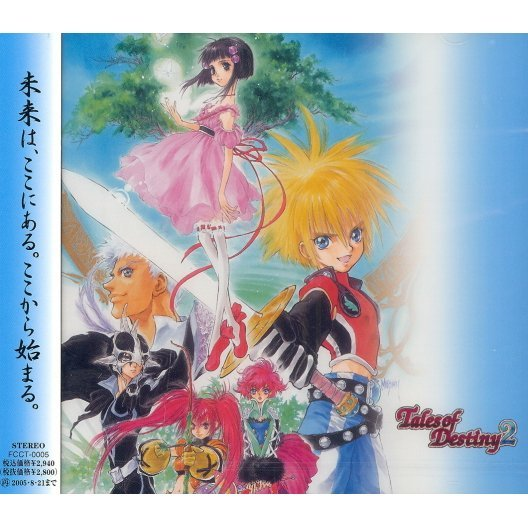Tales of Destiny 2 Vol.5