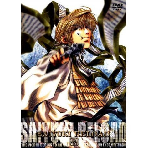 Saiyuki Reload Vol.1