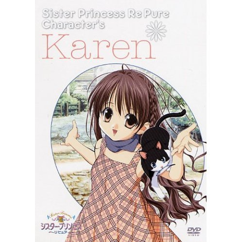 Sister Princess Re Pure Vol.1