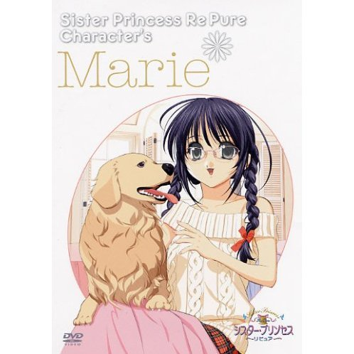 Sister Princess Re Pure Vol.10