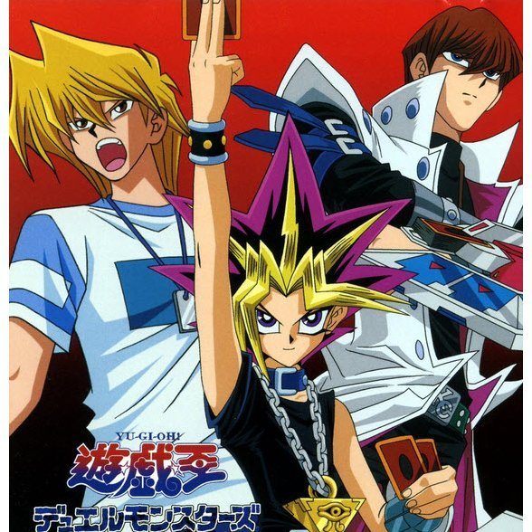 Yu-Gi-Oh! Duel Monsters: Eyes