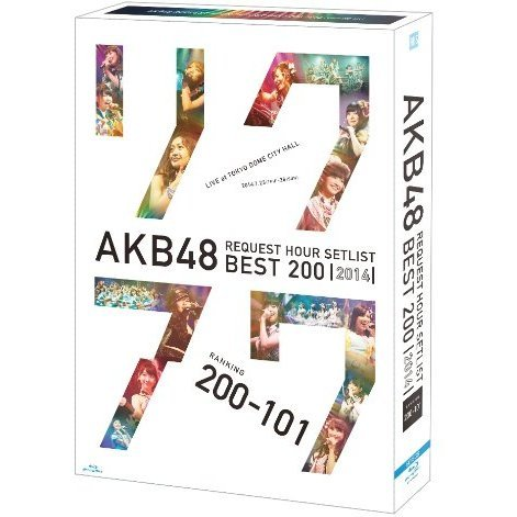 Akb48 Request Hour Set List Best 200 2014 (200-101ver.) Special Blu-ray Box [5-Disc]