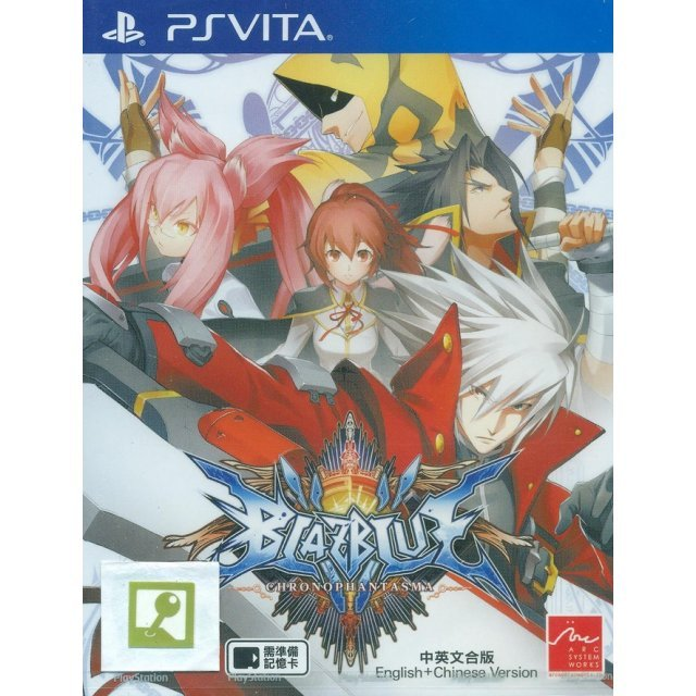 BlazBlue: Chrono Phantasma (Chinese & English Sub)