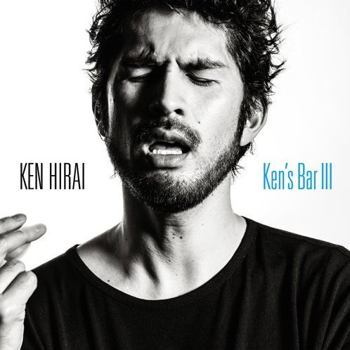 Ken's Bar III [CD+DVD Limited Edition Type A]