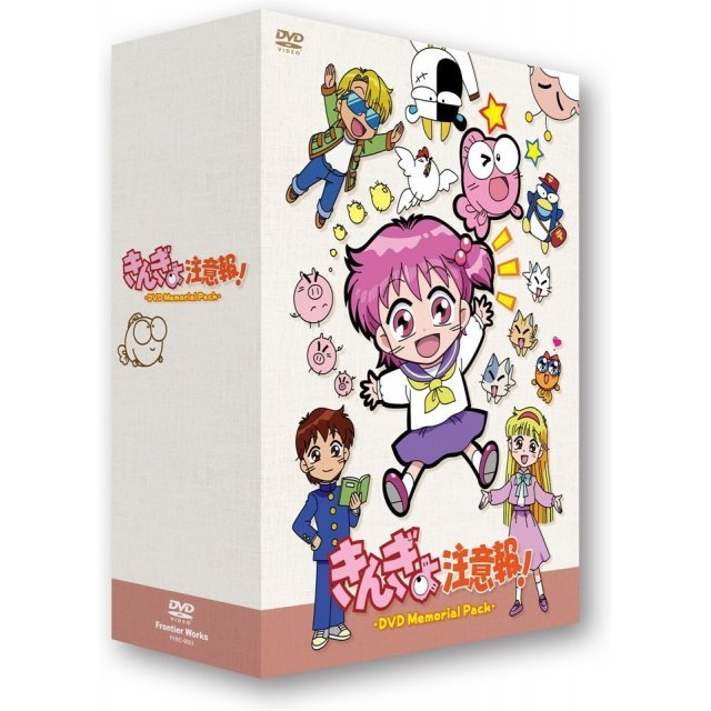 Kingyo Chuuihou Dvd Memorial Pack