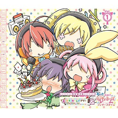 Milky Holmes Hour & Feathers Time Vol.1