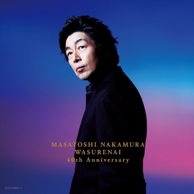 Wasurenai - Masatoshi Nakamura 40th Anniversary [Limited Edition]
