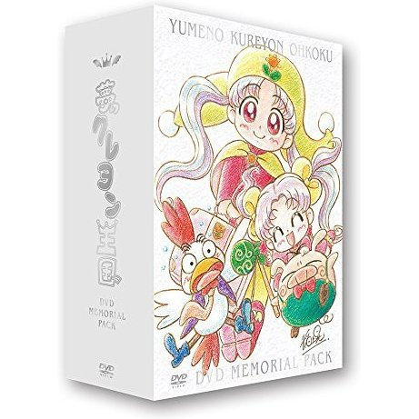 Yume No Crayon Oukoku Dvd Memorial Pack