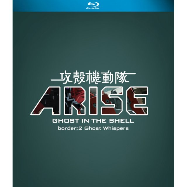 Ghost In The Shell Arise Border:2 Ghost Whispers