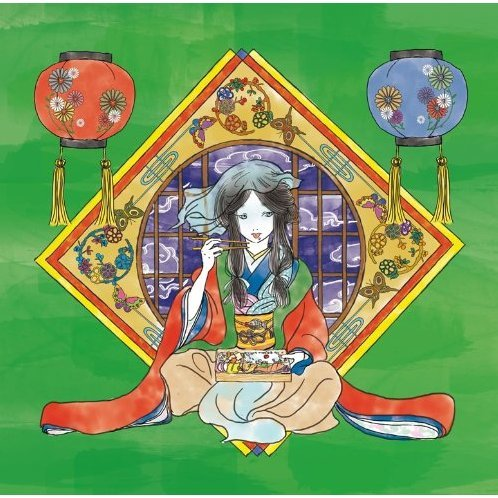 Makunouchi Ism [CD+DVD Limited Edition]