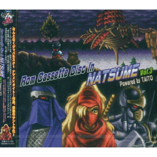 Rom Cassette Disc In Natsume Vol.3 Powered by Taito