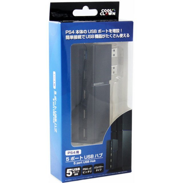 5 Port USB Hub for PS4