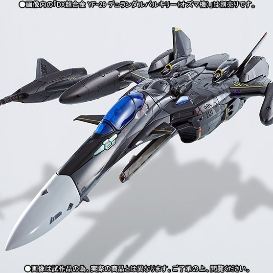 Super Parts set for DX Chogokin Macross Frontier: YF-29 Durandal Valkyrie (Ozuma Type)