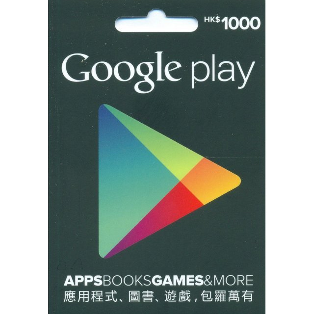 Google Play Card (HKD$ 1000 / for Hong Kong accounts only)