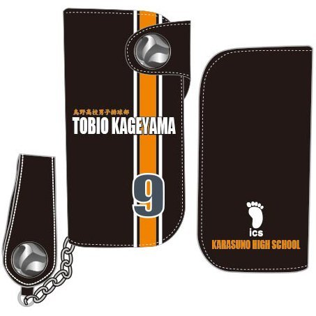 Haikyu!! Chain Wallet: Tobio Kageyama Black HQ-002