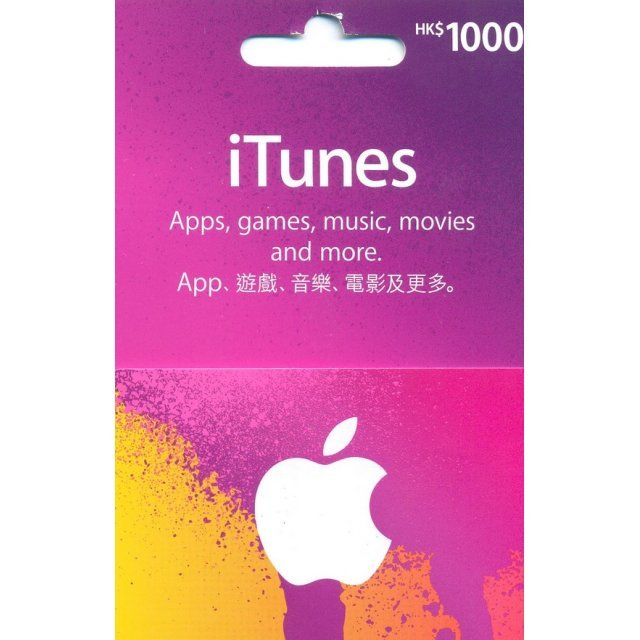 iTunes Card (HKD$ 1000 / for Hong Kong accounts only)